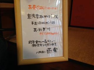 image_7.jpeg