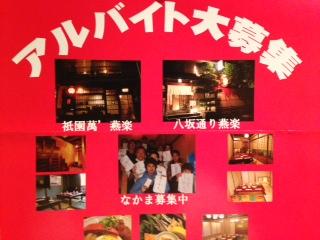 image_5.jpeg