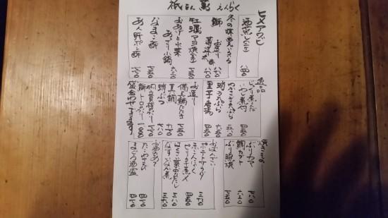 20161221_155131.jpg