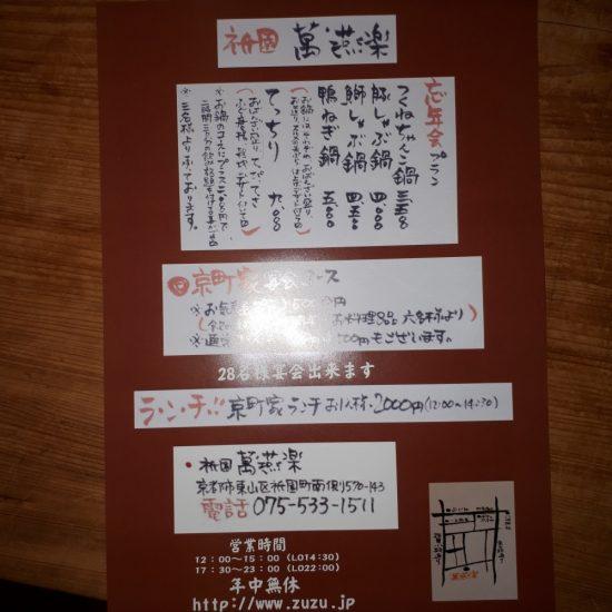 20171031_120530.jpg